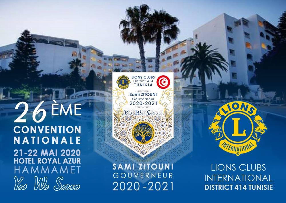 26ème Conférence Nationale 2020-2021