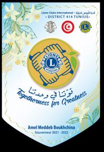 faion Lions Clubs Tuiisie 414 Amel Boukhchina